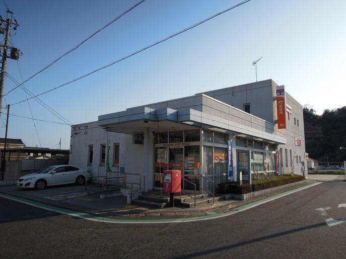 豊浜郵便局